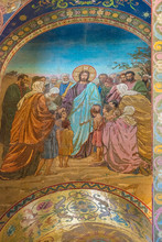 Church Of The Savior On Spilled Blood. Mosaic Depicts A Scene From The Life Of Christ.