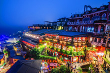 The Top View And Night View Of Jiufen Old Street, A Famous Sightseeing Area In New Taipei City, Taiwan.