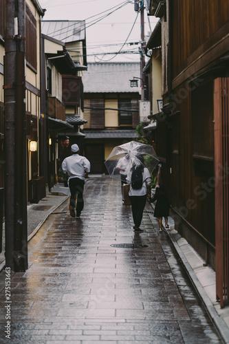 Fototapety, obrazy: KYOTO STREET PHOTOGRAPHY