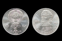 Soviet Union One Jubilee Ruble...