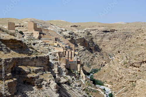 Photo Monastère de Mar Saba