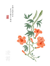 Watercolor Chinese Ink Paint A...