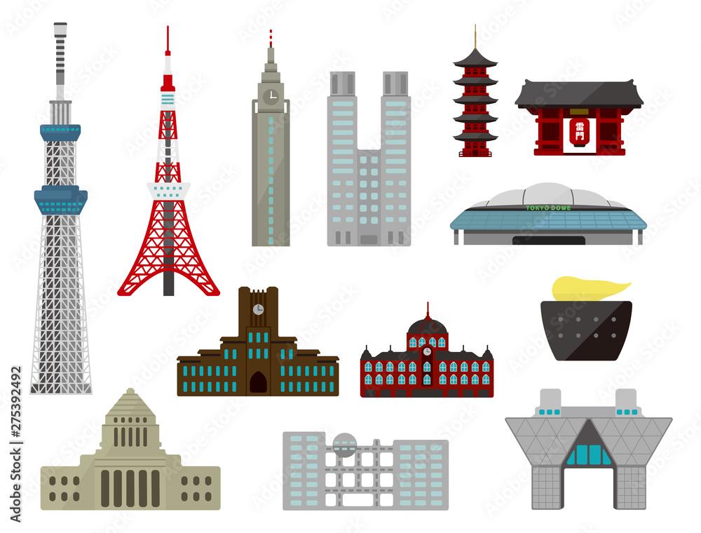 Fototapeta Tokyo landmark buildings (tower, temple etc.) flat vector illustration set.