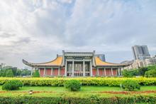 Sunset View Of Sun Yat-Sen Mem...