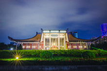 Night View Of Sun Yat-Sen Memorial Hall By Riverside And Many Tourists On The Stairs ,Landmarks Of Taipei
