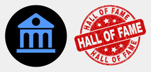 Rounded Library Building Icon And Hall Of Fame Seal. Red Rounded Scratched Watermark With Hall Of Fame Caption. Blue Library Building Icon On Black Circle.