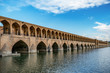 "Siosepol the bridge in Isfahan of double-deck 33 arches, also known as the Allah Verdi Khan Bridge or ""Bridge of 33 Arches"""