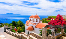 Authntic Traditional Greece Series - Monastery Of Kalymnos Island, Dodecanese