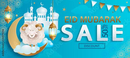 dd557af981 Sale Banner for Eid Mubarak, half price discount flyer for shopping ...