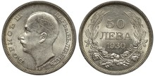 Bulgaria Bulgarian Silver Coin 50 Fifty Leva 1930, Head Of King Boris III Left, Denomination And Date Flanked By Sprigs,