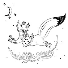 Simple Black White Jump Fox Logo. Black And White Vector For Card Or Gift, For Coloring.