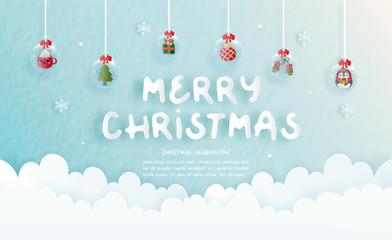 Christmas celebrations for Christmas card in paper cut style. Vector illustration