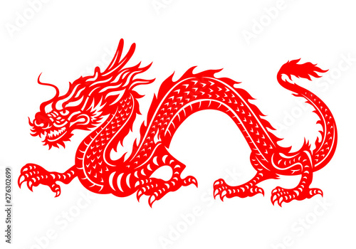 Fototapeta Red paper cut a China Dragon symbols vector art design