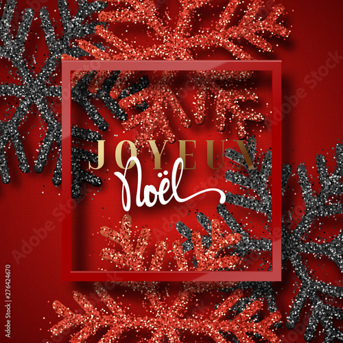 inscription. Joyeux Noel. Christmas