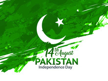 Abstract Grunge Watercolor Of Pakistan Icons And Flag. 14th August Pakistan Independence Day Concept.