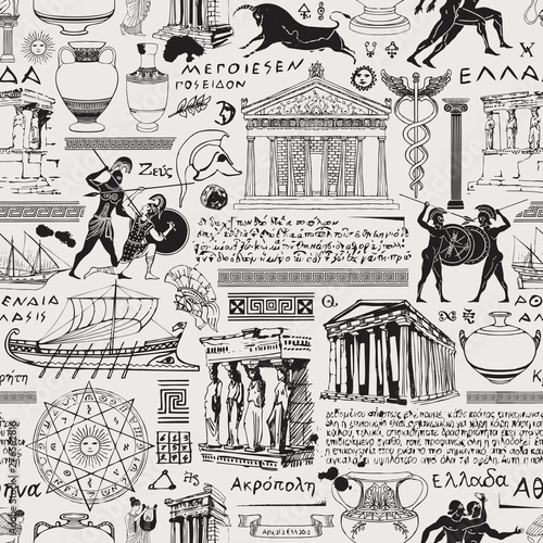 vector-seamless-pattern-on-the-theme-of-ancient-greece-antique-manuscript-with-sketches-greek-names-of-constellations-and-ancient-gods-illegible-handwritten-texts-in-retro-style