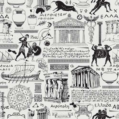 wektor-wzor-na-temat-starozytnej-grecji-zabytkowy-rekopis-ze-szkicami-grecki