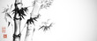 Bamboo trees on white background. Traditional Japanese ink wash painting sumi-e. Hieroglyphs - eternity. freedom, clarity, way.