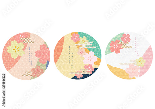 Cherry blossom template vector with Japanese pattern vector Wallpaper Mural