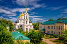 Assumption Cathedral Of The Dm...