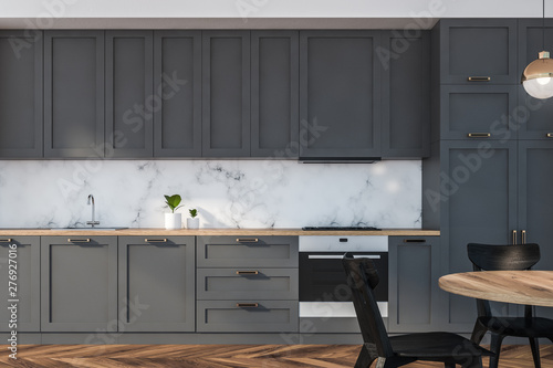 Fotografie, Obraz  Gray and marble kitchen with table