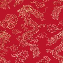 Oriental Dragon Flying In Clou...