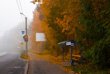 Desert Streets Of The Morning In Smolensk