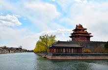 Beijing, The Forbidden City In Vietnam.