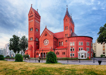Red Church Or Church Of Saints Simon And Helen At Independence Square In Minsk, Belarus
