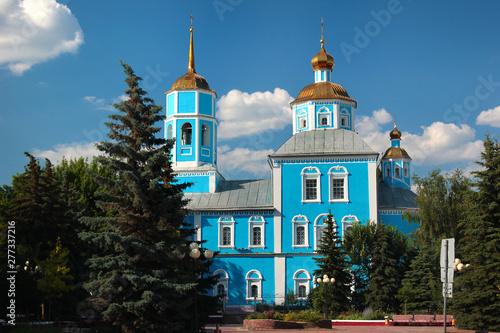Photo Smolensky Cathedral in Belgorod, Russia