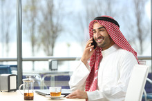 Happy Arab Man Talking On Phon...