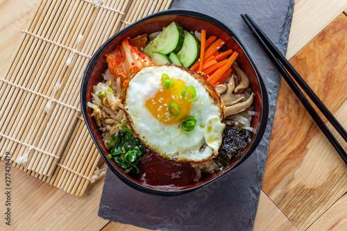 Korean Food Vegetarian Bibimbap Wallpaper Mural
