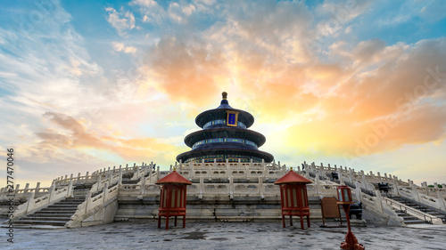 Photo  Temple of Heaven,the landmark of beijing,china.
