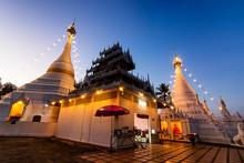 Phra That Doi Kong Mu, Mae Hon...