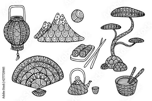 Set of decorative zentangle elements Japan Canvas Print