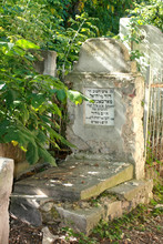 Old Jewish Cemetery. Jewish Gr...
