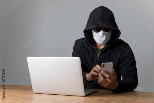 Fotomural パソコンと犯罪者