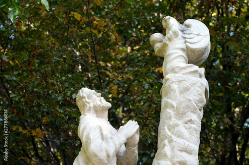 The Agony in the Garden of Gethsemane, Mary's Way in Klenovnik, Croatia Canvas Print