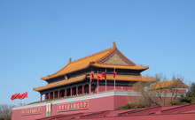 Gate Of Heavenly Peace At Famous Tiananmen Square In Beijing