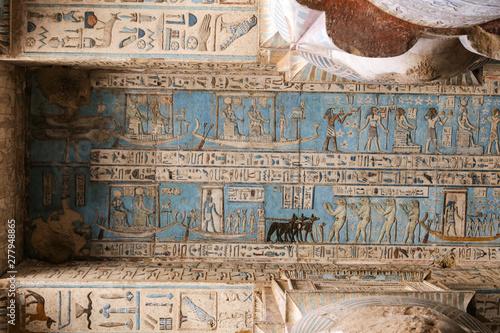 Scene in Denderah Temple, Qena, Egypt Fotobehang