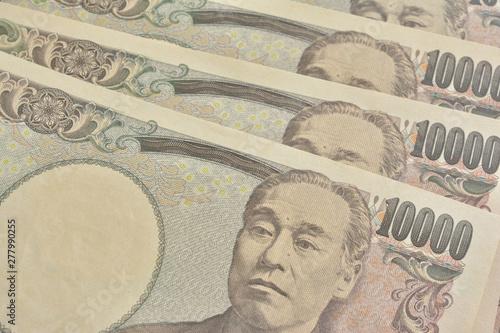 Fotografia  紙幣 一万円札