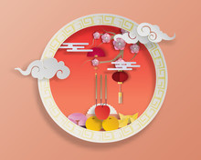 Vector Chinese Ghost Festival Paper Cut.Cherry Blossoms Background For Advertising Media Design.