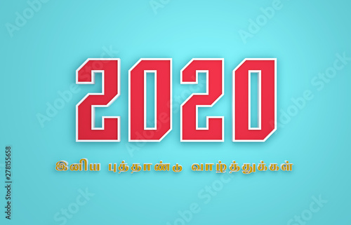 Tamil New Year 2020.New Year 2020 Creative Design Concept In Tamil Language 3d