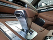 Automatic transmission lever. Switching speeds in the car. Convenient form. Brown color.