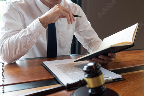 Consultation of lawyers in doing business or judging cases according to justice Canvas Print