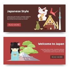 Japanese Style Objects, Souvenirs, Accessories Set Of Banners Vector Illustration. Traditional Japan Symbols Such As Cat, Geisha, Bonsai Tree, Fuji Mountain And Culture For Travelers.