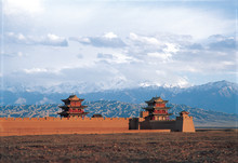 Jiayuguan Fortress At The End ...