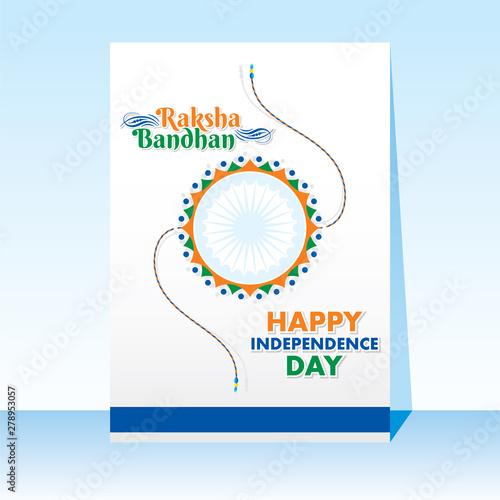Valokuva  Happy raksha bandhan festival concept banner design