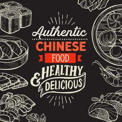 Asian illustrations - sushi...