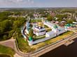 Leinwandbild Motiv Aerial view of ancient Ipatiev monastery